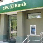 Poliția Zlatna s-a autosesizat, după ce prin oraș s-a dus vestea că localnicilor le-ar lipsi din bani depuși la CEC Bank